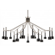 Delightfull Ella Suspension Light