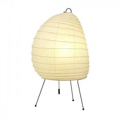 Vitra Akari 1N Table Lamp