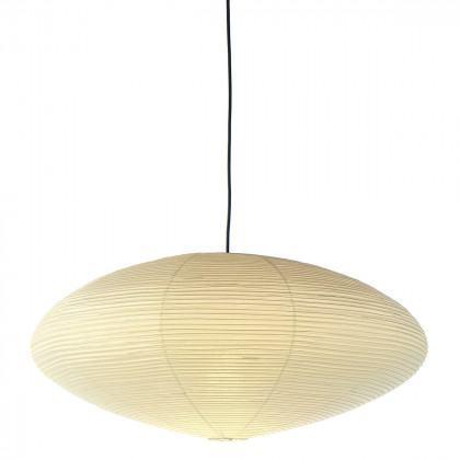 Vitra Akari 21A Pendant Light