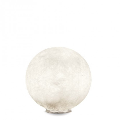 In-es.artdesign Luna T Moon Table Lamp - 35cm